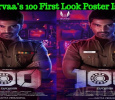 Atharvaa's 100 First Look Poster Is Out! Tamil News