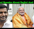 Vishal Speaks About Rajini And Narendra Modi! Tamil News