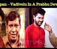 Parthiepan – Vadivelu Combo In A Prabhu Deva Movie! Tamil News