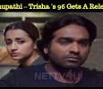 Vijay Sethupathi – Trisha Movie Gets A Release Date! Tamil News
