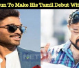 Allu Arjun To Make His Tamil Debut With Siva! Tamil News