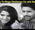 Samantha Vs Naga Chaitanya On 13th September! Tamil News