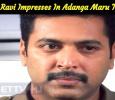 Jayam Ravi Impresses In Adanga Maru Trailer! Tamil News