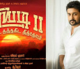 Shocking: It's Over For Suriya's Next! Tamil News