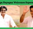 Ulaga Nayagan Welcomes Superstar! Tamil News