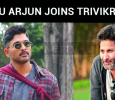 Allu Arjun Joins Trivikram For The Third Time!