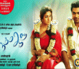 8.Release Date Of 'Idhu Namma Aalu' Is Officially Announced Tamil News