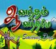 Aanandham Ananthame