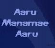 Aaru Manamae Aaru