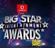 Big Star Entertainment Awards 2011