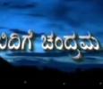 Bidige Chandrama