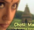 Choti Maa- Ek Anokha Bandhan