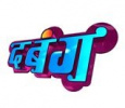 Hindi Channel Dabangg TV Logo