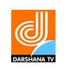 Malayalam Channel Darshana TV Logo