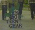 Ek Do Teen Char