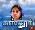 Kasturi - Tamil