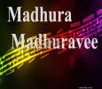 Madhura Madhuravee Manjula Gana