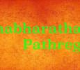 Mahabharatha Pathregalu