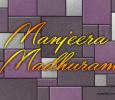 Manjeera Madhuram