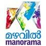 Malayalam Channel Mazhavil Manorama TV Logo