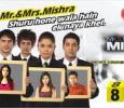 Mr and Mrs Mishra