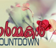 Ormakal Coutdown