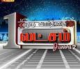 Oru Varthai Oru Latcham Juniors Season 2