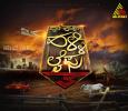 Pyate Hudgir Halli Lifu Season 3