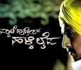 Pyate Hudgir Halli Lifu Season 1