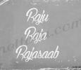 Raju Raja Rajasaab