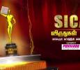 Sica Awards 2015