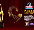 SIIMA Awards 2012