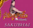 Sakubhai
