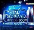 Star Parivaar Awards 2009
