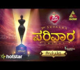 Suvarna Parivaar Awards 2015