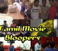 Tamil Movie Bloopers