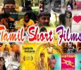 Tamil Short Films