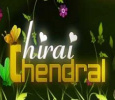 Thirai Thendral