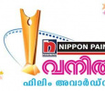 Vanitha Film Awards 2010
