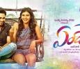 A Social Fantasy Thriller In The Making! Telugu News