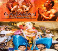 Ajay Devgan In Devotional Album!