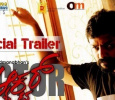 """Actor – A Movie That Otherwise Doesn't """"act"""" Kannada News"""