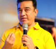After Cheekati Rajyam, Title Fever Starts For Kamal Hassan'S Next Telugu News
