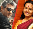 Ajith And Vijay's Mom Are Just Film Rivals Tamil News