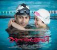 Anarkali Surprises The Audiences - Prithvi's Hat Trick Success!