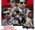 Anurag Kashyap Blames Himself For Bombay Velvet Hindi News
