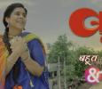 Badho Bahu Hindi tv-serials on & Tv
