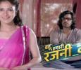 Bahu Hamari Rajni Kant Season 2