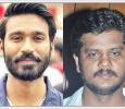 Dhanush To Produce Director Durai Senthikumar's Next Tamil News