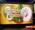 Engeyum Samayal Tamil tv-shows on CAPTAIN TV